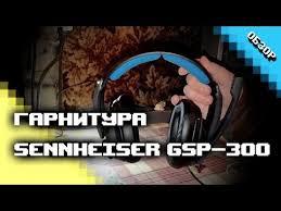 ТОП-5: Лучшие наушники для <b>PS4</b> (2020) - Беспроводные и ...