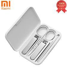 Manicure set Xiaomi <b>Nail Clipper</b> Five Piece Set (<b>MJZJD002QW</b> ...