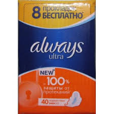 <b>Прокладки Always</b> Ultra NEW до 100% защиты от протекания ...