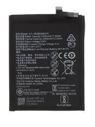 <b>Аккумулятор</b> HB386280ECW для Huawei P10/ Honor 9/ Honor 9 ...