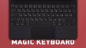 Стоит ли покупать <b>Magic Keyboard</b> для iPad Pro? - YouTube