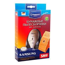 <b>Пылесборник Topperr</b> SM 9 для пылесосов Samsung — купить в ...