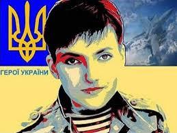 Самолет с Савченко приземлится в Украине не позднее 14:45, - Игорь Луценко - Цензор.НЕТ 9757