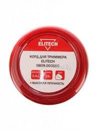 Купить <b>Леска для триммера Elitech</b> 2.4mm x 15m 0809.003100 по ...