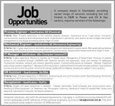 jobs in engineering jobs in islamabad published in jang newspaper engineering jobs in islamabad