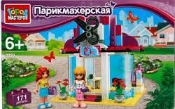 <b>Город Мастеров</b> | интернет-магазин игрушек Hamleys
