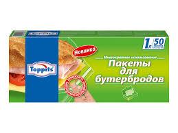 <b>Пакеты</b> для упаковки продуктов - Агрономоff