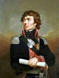 Костюшко, Тадеуш — Википедия