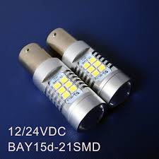 High quality <b>12V</b>/<b>24V</b> BAY15d,<b>1157</b>,P21/5W,PY21/5W Freight Car ...