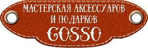 Купить <b>сковороды</b>: каталог, фото, цена в Gosso.ru