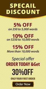 Dissertation Proposal Writing Service   Dissertation Writers cheap dissertation prices