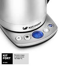 <b>Электрический чайник Kitfort</b> КТ-<b>645</b> в Ростове-на-Дону – купить ...