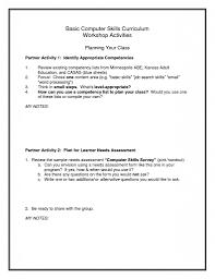 resume skill sample language skills resume example resume skills resume skill sample how write computer skills resume make basic skills resume sample templates