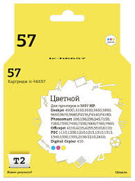 <b>Картридж T2 IC-H6657</b>, совместимый — купить по выгодной цене ...