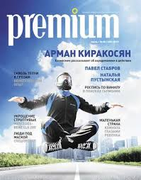 Premium Июнь 2015 (100) by Eugenio_f - issuu