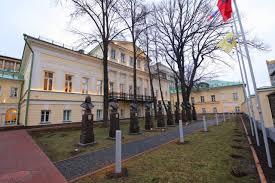 Музей <b>военной формы</b>» - Российское военно - История.РФ