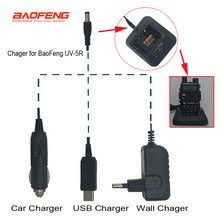 Оригинальное <b>автомобильное зарядное устройство baofeng</b> ...