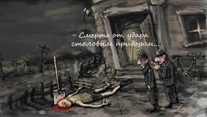 """Шеф-редактора """"Радио Вести"""" Гаврилову уволили из-за сепаратистских высказываний и насмешек над гибелью бойца АТО Слипака - Цензор.НЕТ 5300"""