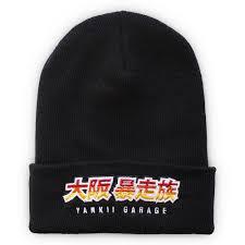 Japan Beanie - <b>Dragon Ball</b> Z Beanie – Yankii Garage JDM <b>Clothing</b>
