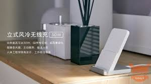 <b>Xiaomi Vertical</b> Air-Cooled Wireless Charger <b>30W</b> presented in China