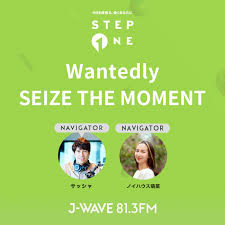 Wantedly SEIZE THE MOMENT PODCAST