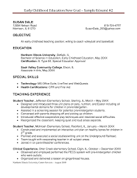cover letter sample resume for education sample resume for cover letter education resume sample resumes samples educationsample resume for education extra medium size