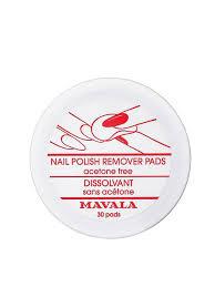 <b>Салфетки для снятия лака</b> Nail Polish Remover Pads Mavala ...