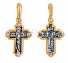 <b>Ювелирные</b> кресты с камнями - купить в Самаре по выгодной цене
