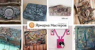 Коллекция авторских товаров Стимпанк - Яна Паламарчук ...
