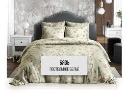 <b>Постельное белье</b> от производителя в интернет магазине <b>Ночь</b> ...