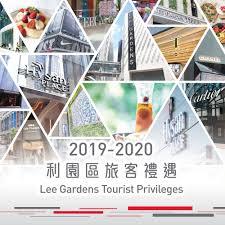 Lee Gardens: Causeway Bay Shopping & Hong Kong Luxury ...