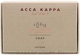 Acca Kappa <b>1869</b> Soap - <b>Мыло туалетное</b> | Makeupstore.ru