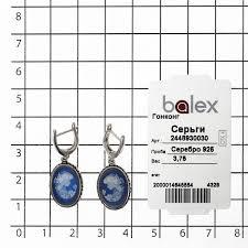 Серьги с агатом из серебра - Balex