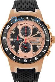 Наручные <b>часы Steinmeyer S022</b>.<b>43.31</b> — купить в интернет ...