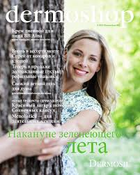 Dermoshop magazine 03_2013 by Dermosil - issuu