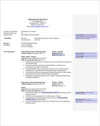 federal resume federal resume sample