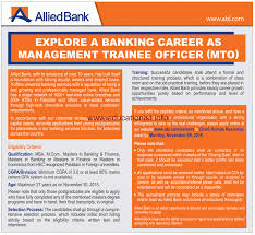 allied bank limited management trainee officer jobs  allied bank limited management trainee officer jobs 2015 advertisement