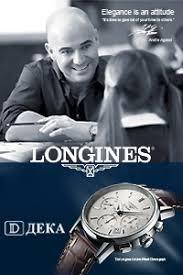 Купить <b>Часы ALFEX 5673/797</b> в интернет магазинах Украины ...