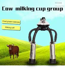 <b>240CC</b> Cow <b>Milking</b> Cluster,<b>Milk</b> Cup Group for Portable <b>Milking</b> ...
