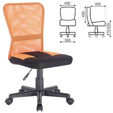 "<b>Кресло компактное BRABIX</b> ""<b>Smart</b> MG-313"", без подлокотников ..."