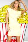 Солнечное летнее платье (арт. 16506) интернет-магазин Gepur