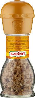 <b>Kotanyi Апельсиновая</b> карамель, 42 г — купить в интернет ...