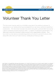 volunteer appreciation letter sample com rich image and volunteer appreciation letter sample