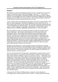 help with personal statement gttr buy a essay for cheap dbq thesis statement examples how to write a resume harvard universityparagraph essay movie review help  personal statement gttr