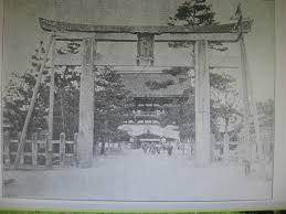 「970年八坂神社」の画像検索結果