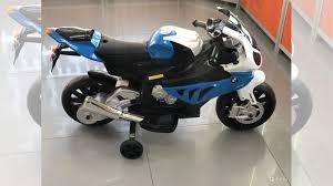 <b>Электромотоцикл Jiajia BMW S1000RR</b> / гарантия купить в ...