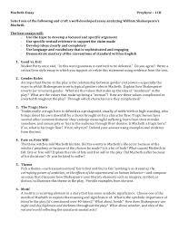 essay william shakespearemacbeth essay topics   kakuna resume  you    ve got it  macbeth essay themes