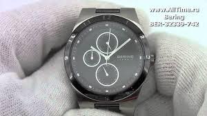 <b>Мужские</b> наручные <b>часы Bering</b> BER-32339-742