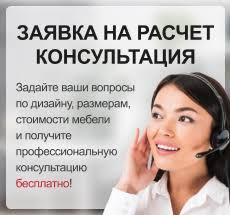 <b>Кухонные уголки</b>: каталог и цены в Москве. Купить кухонный ...