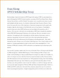 essays for scholarships  letterhead template sample  essays for scholarshipspng